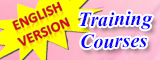 English training courses